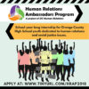 Students: Apply Now for 2018-2019 Human Relations Ambassadors Program (HRAP)