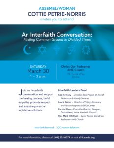 An Interfaith Conversation: Finding Common Ground in Divided Times @ Christ Our Redeemer AME Church