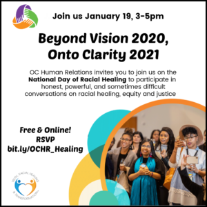 Beyond Vision 2020, Onto Clarity 2021 - Dialogue @ Online